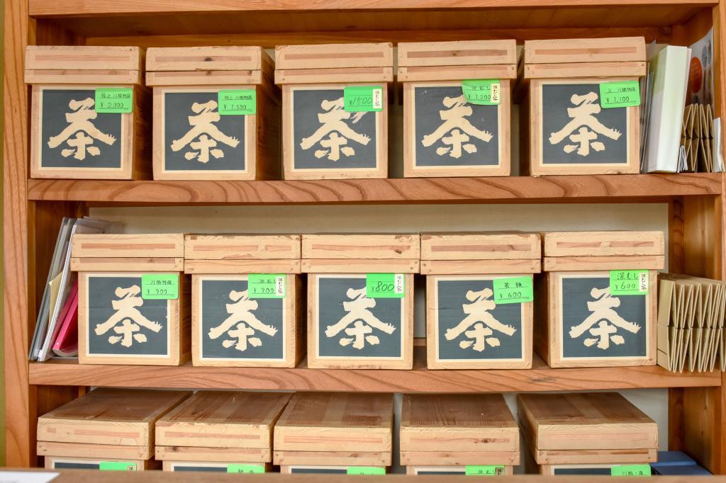 茶舗おおむら 富士吉田市 飲み物/酒類/ワイン 3
