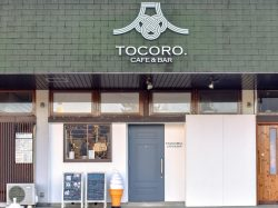 TOCORO CAFE&BAR 富士河口湖町 カフェ 喫茶 5