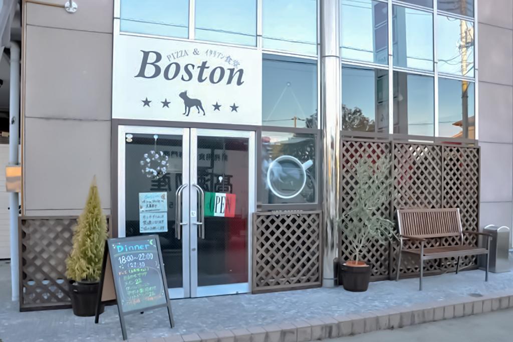 Bostonの外観
