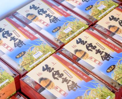 金精軒 韮崎店のフォトギャラリー2
