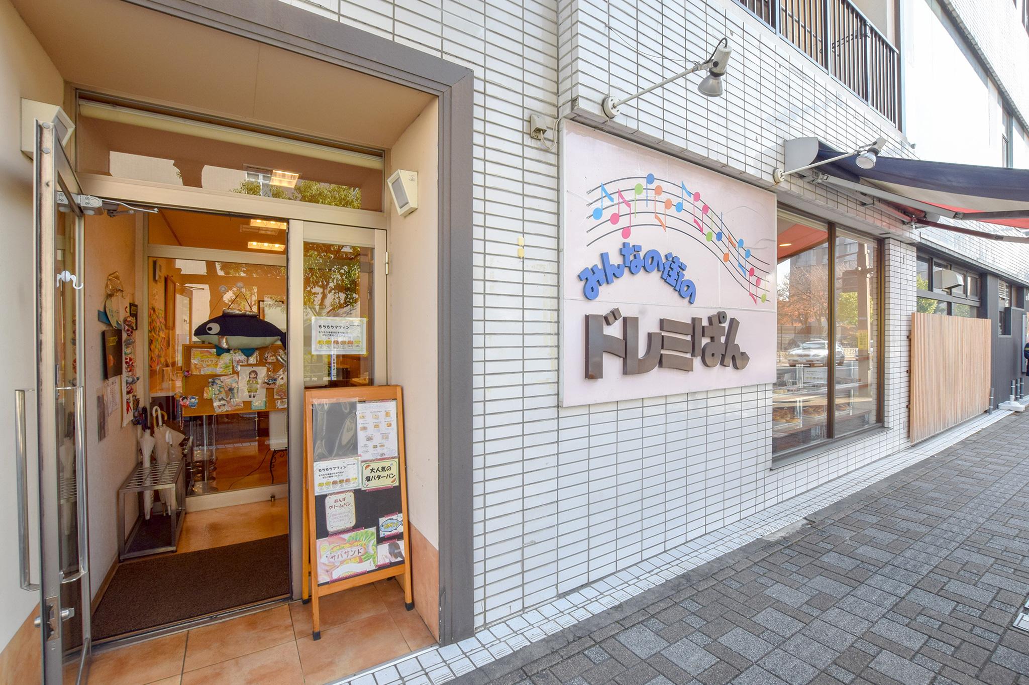 芦澤絢名さん 写真15