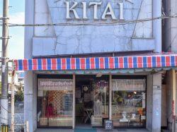 KITAI ニッティングルーム