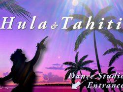 Poni Aloha Hula Studio 富士吉田