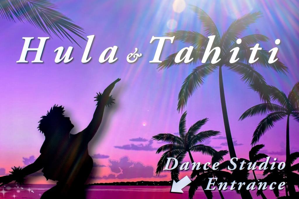 Poni Aloha Hula Studio 富士吉田 富士吉田市 遊ぶ学ぶ 1