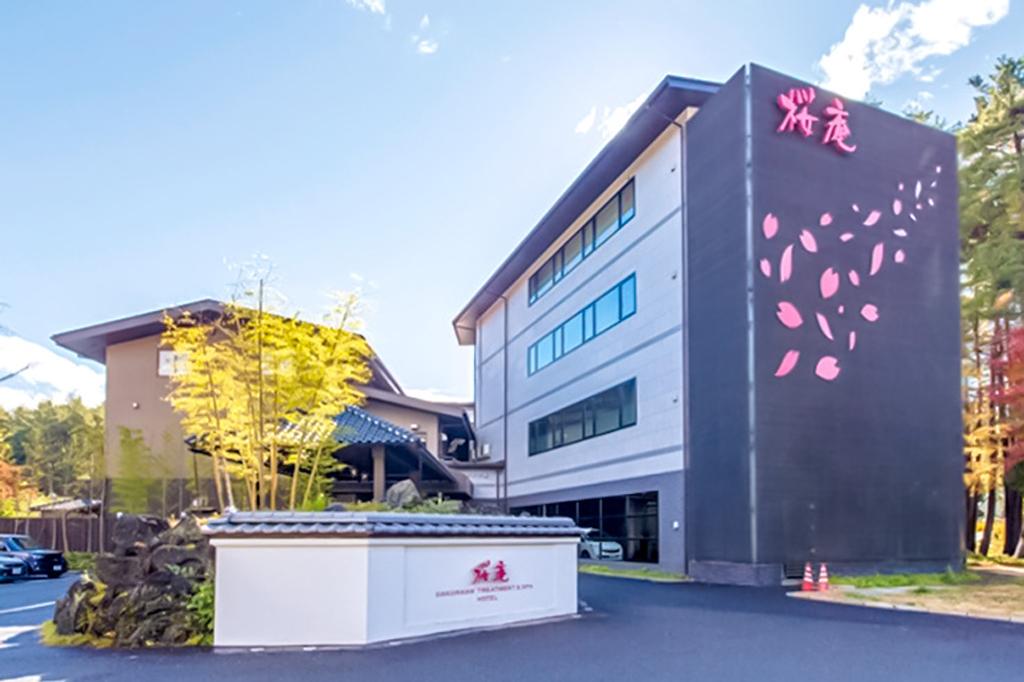 たかの友梨 スパ&ホテル 桜庵 富士河口湖町 温泉 スパ 1