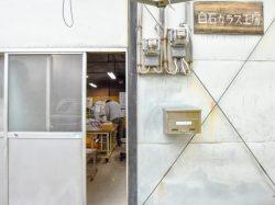 白石ガラス工房