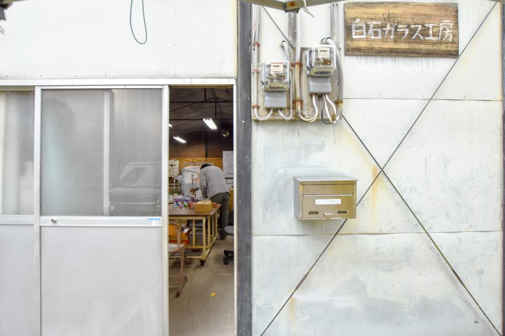 白石ガラス工房 大月市 ビューティー 1