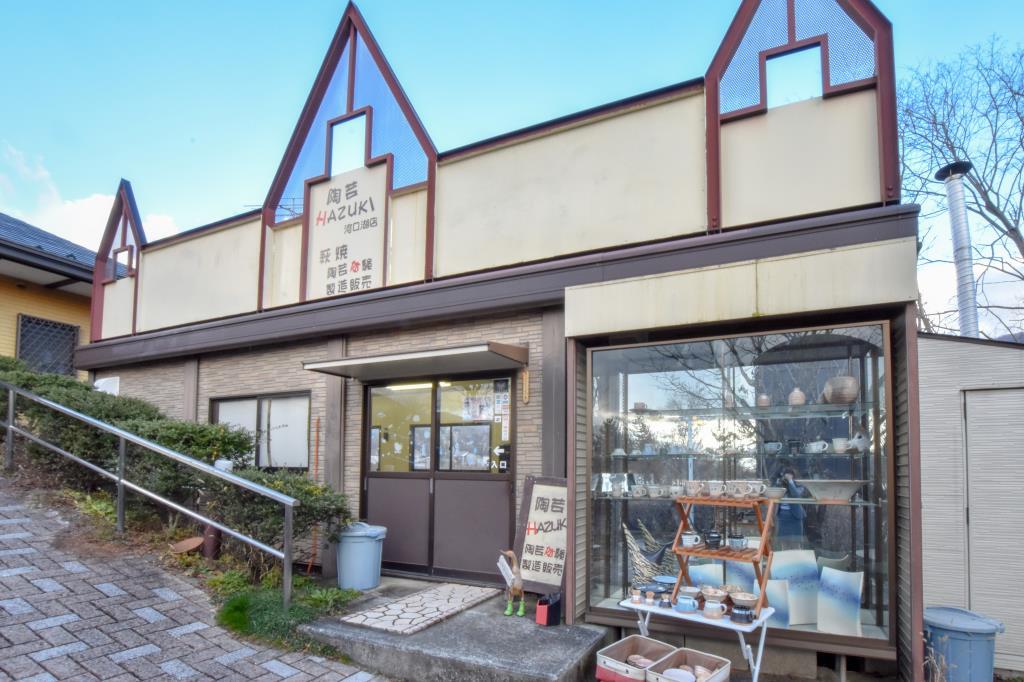 陶芸HAZUKI 河口湖店 富士河口湖町 遊ぶ学ぶ 1
