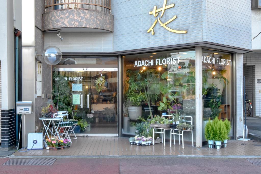 ADACHI FLORIST 甲府市 花屋 1