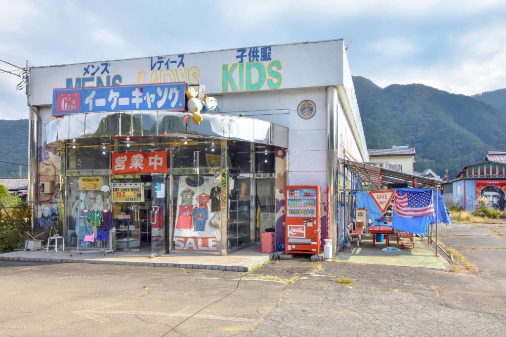 e/k Gang 西桂町 ファッション 1