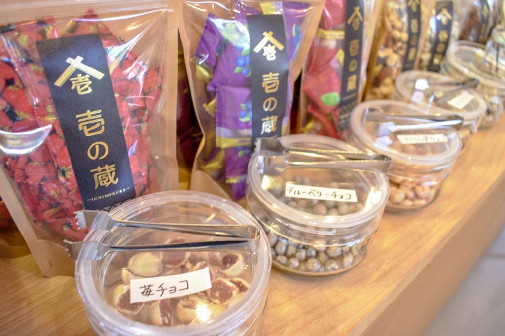 壱の蔵 富士河口湖町 フード/ドリンク 3