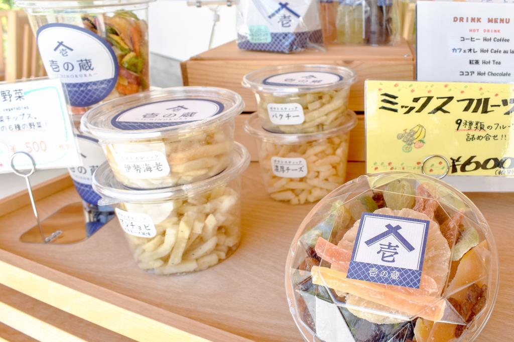 壱の蔵 富士河口湖町 フード/ドリンク 5