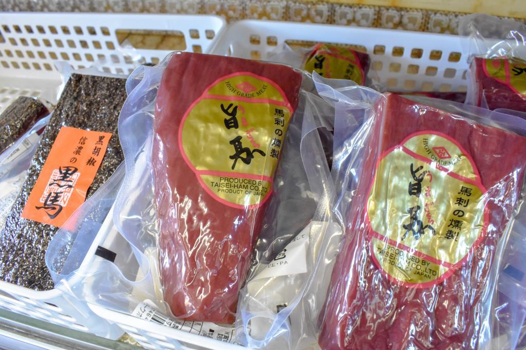 伊藤精肉店 富士吉田市 フード/ドリンク 2
