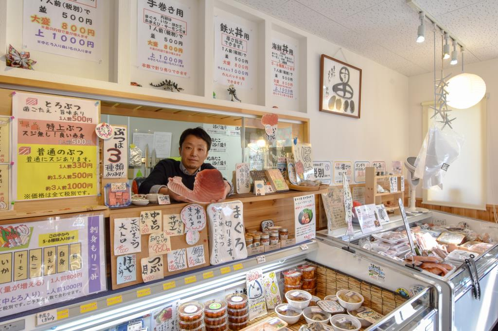 すみれ商店 富士吉田市 フード/ドリンク 4
