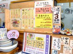 すみれ商店 富士吉田市 フード/ドリンク 5