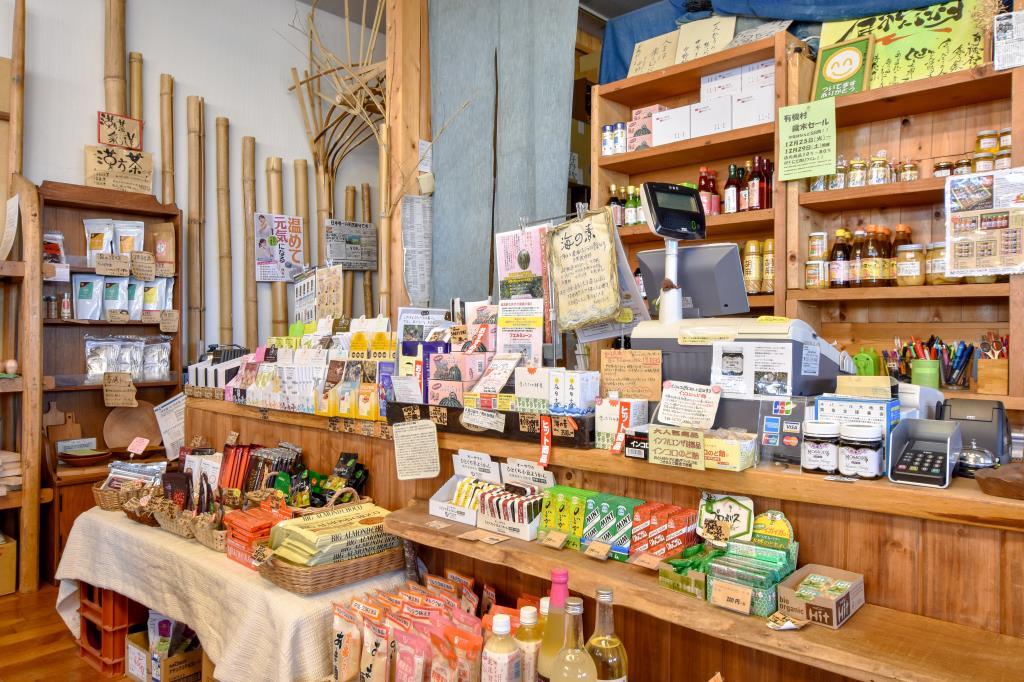 自然食品 有機村 甲府市 フード/ドリンク 5