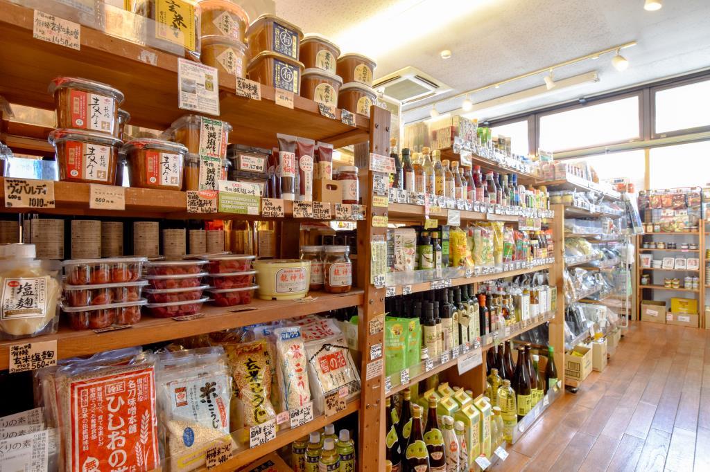 自然食品 有機村 甲府市 フード/ドリンク 2