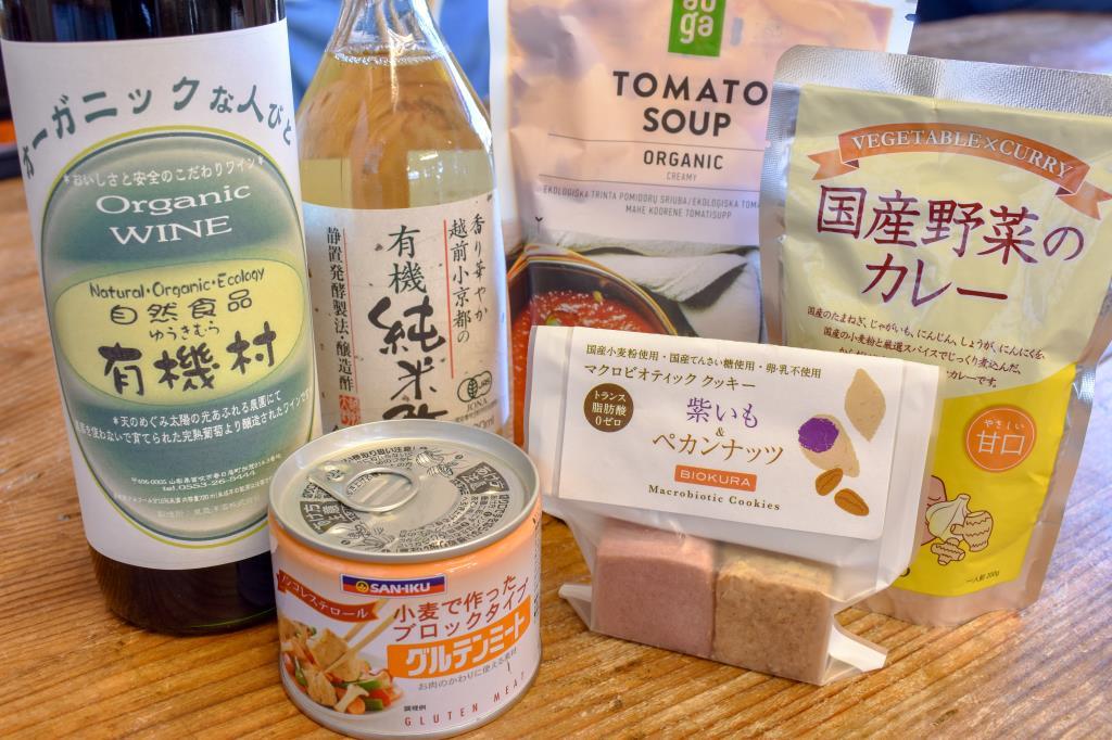 自然食品 有機村 甲府市 フード/ドリンク 4