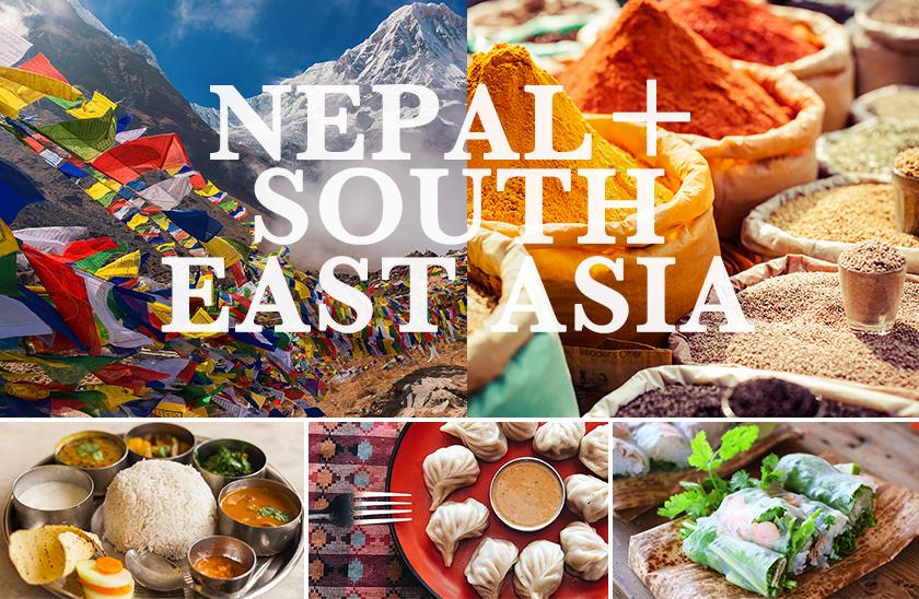 ネパール+東南アジア