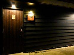 ○酉 富士吉田市 居酒屋 5