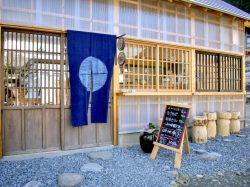 手打ち蕎麦と山の食 おすくに 早川町 グルメ そば/うどん 5