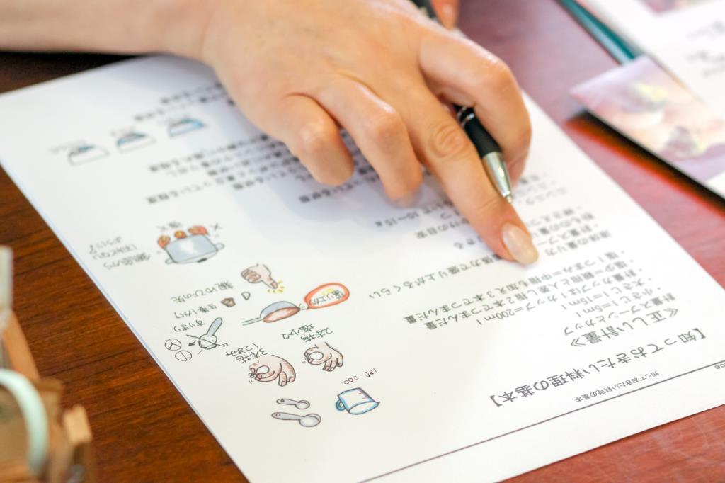 Essence~野菜ソムリエの料理教室 甲府市 趣味 習い事 3