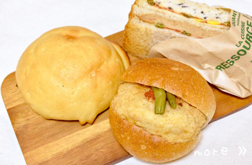 動物性食材不使用のパンの写真