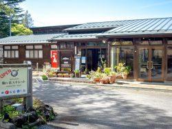 駒ヶ岳スキレット 北杜市 洋食・フレンチ