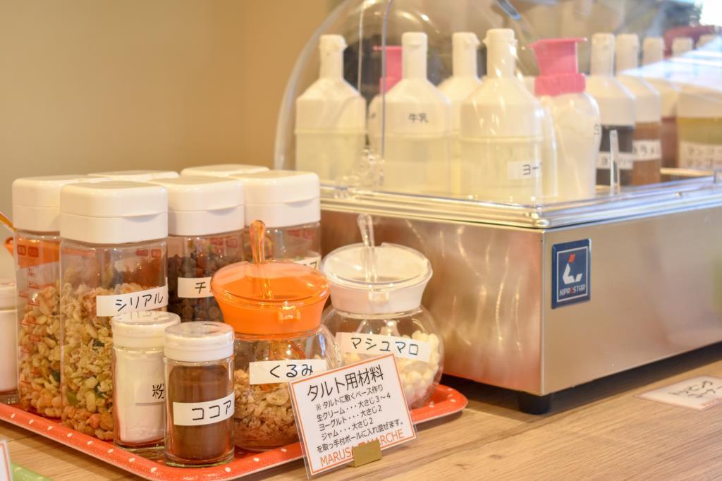 マルサマルシェクッキングスタジオ 北杜市 グルメ カフェ/喫茶 4