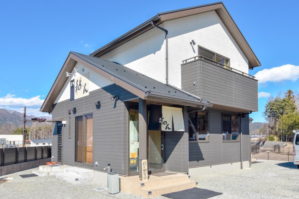 酒処 和ん 富士河口湖町 居酒屋 5