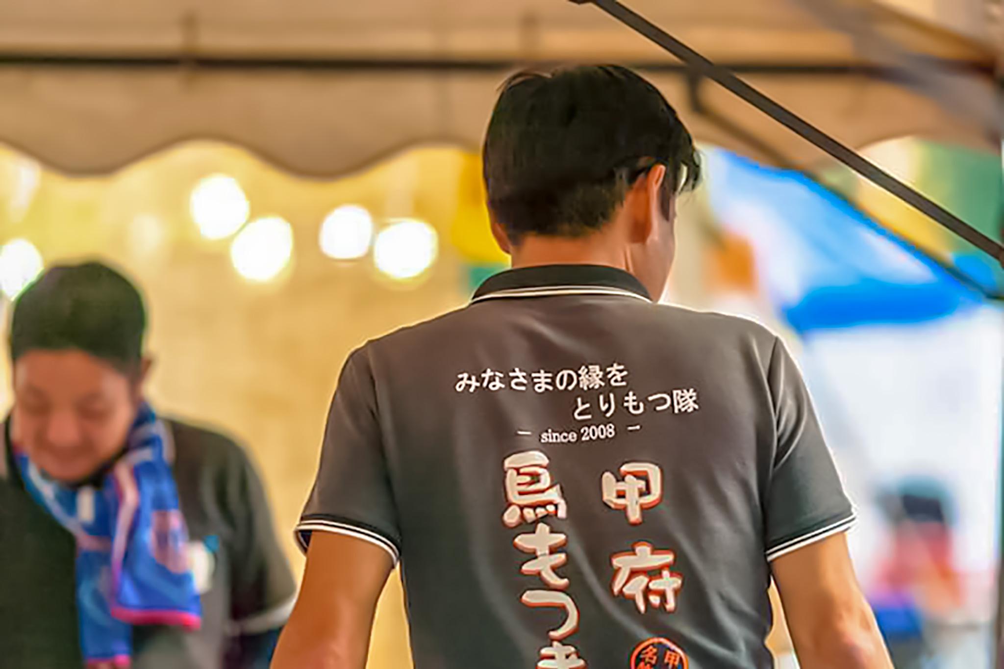 土橋克己さん 写真10