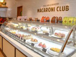 ハイランドリゾート ホテル&スパ内 ITALIAN&BAKERY MACARONI CLUB 富士吉田市 イタリアン 3