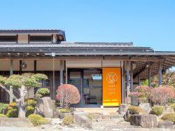 YAMATOYACAFE 富士河口湖 カフェ/喫茶 5
