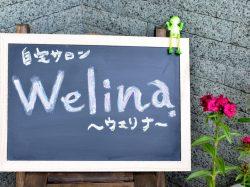 Welina.