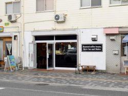 CoHack 甲府市 カフェ テイクアウト 5