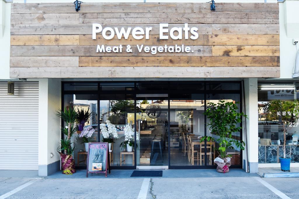 Power Eats Meat & Vegetable 甲府市 洋食 テイクアウト 5