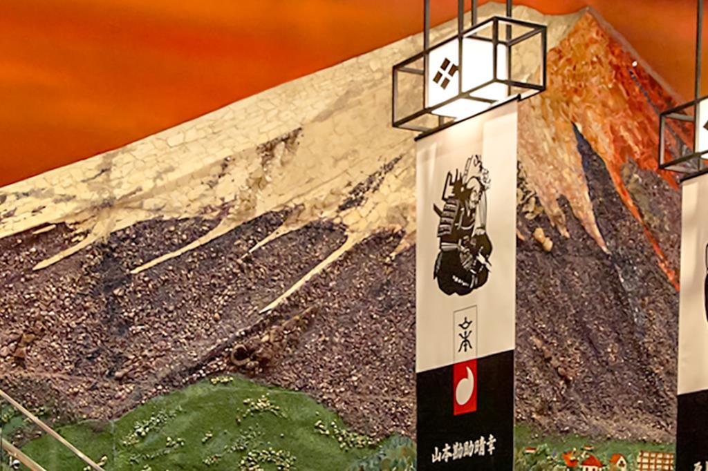 風林火山 響の里 笛吹市 レジャー・アウトドア 2