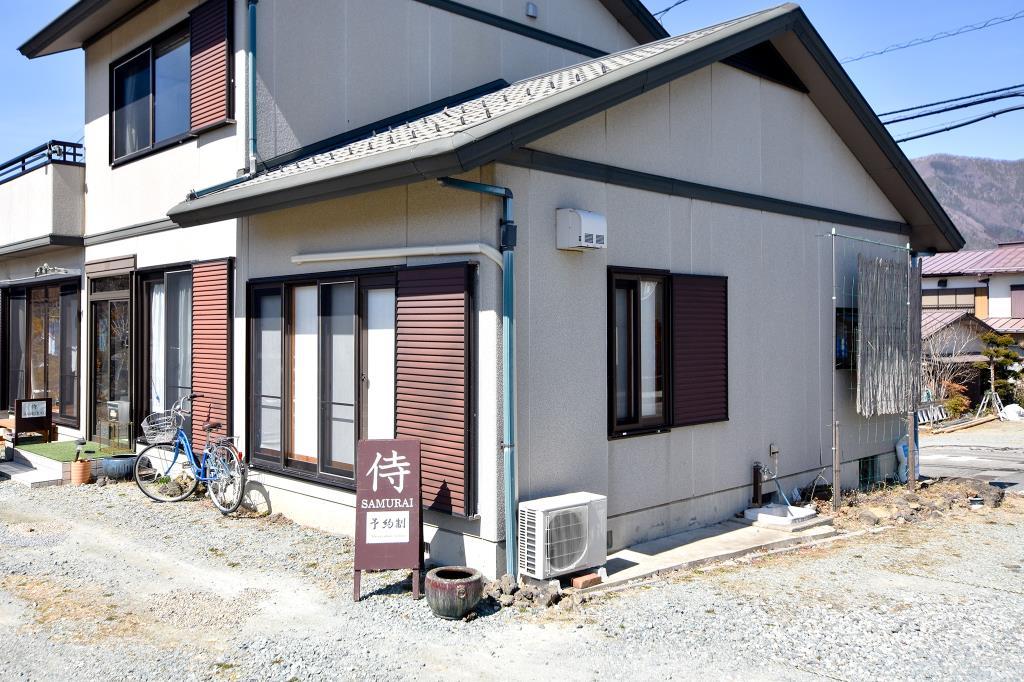 体験食館 侍SAMURAI 富士河口湖町 体験施設 1