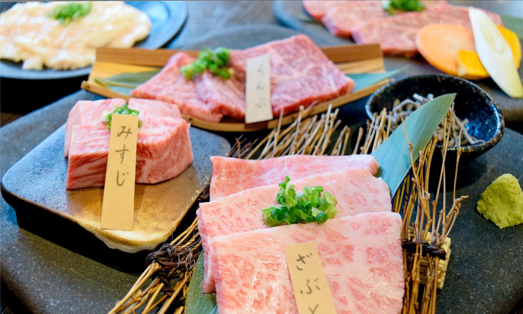 ホルモン問屋 肉番長の料理写真