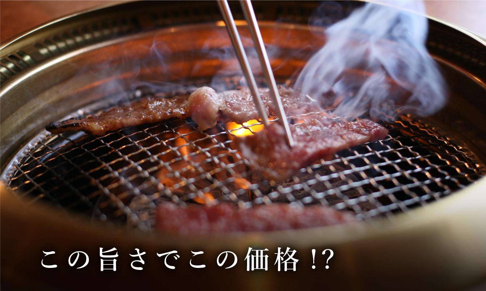 焼肉 亜羅人の料理写真