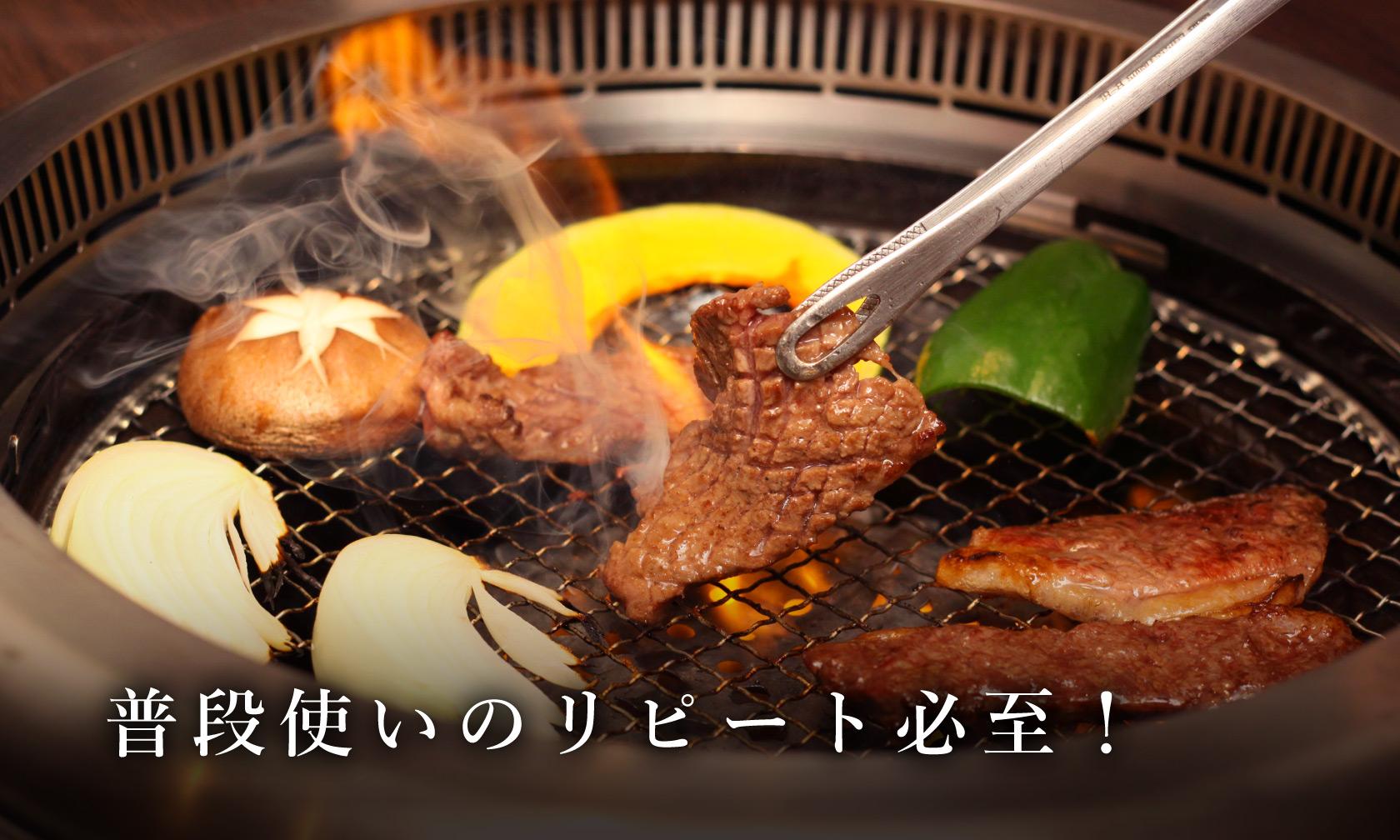 焼肉ジュゲンの料理写真