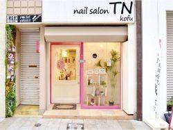ネイルサロンTN 甲府店