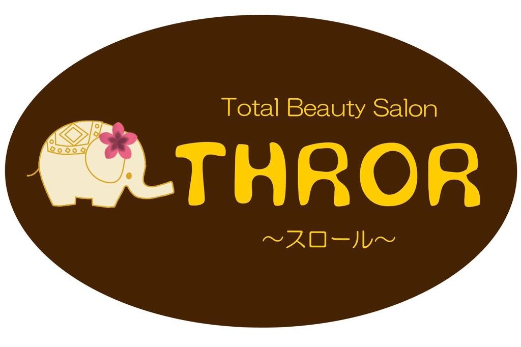 TotalBeautySalon THROR 甲府市 ボディケア 1