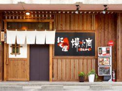 にく屋 燦火肉 山梨市 焼肉 5