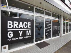 BRACE GYM