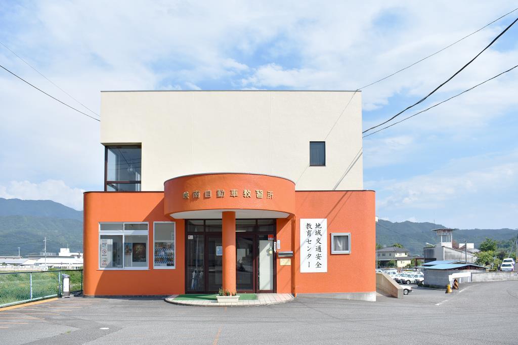 峡南自動車教習所 富士川町 免許 1