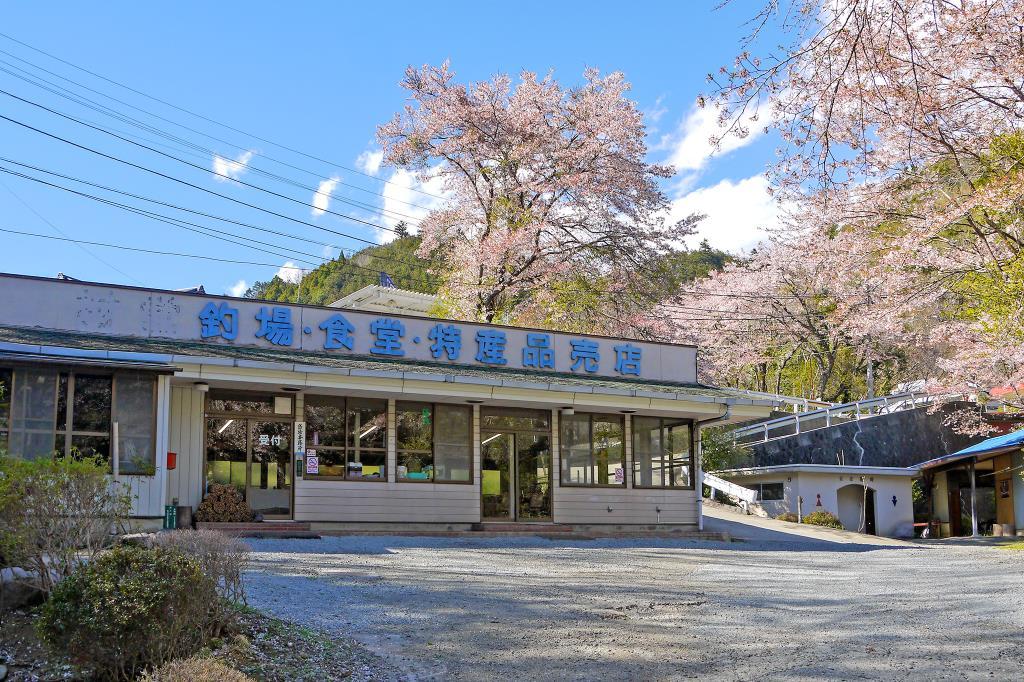 上野原市営マス釣場 上野原市 レジャー・アウトドア 1