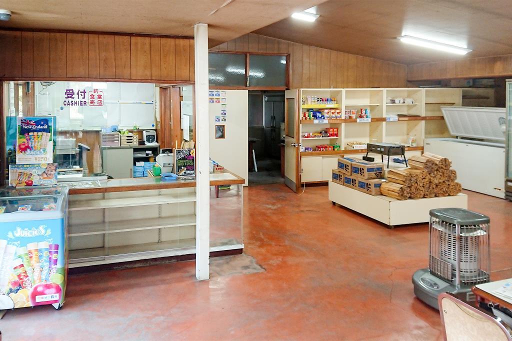 上野原市営マス釣場 上野原市 レジャー・アウトドア 2