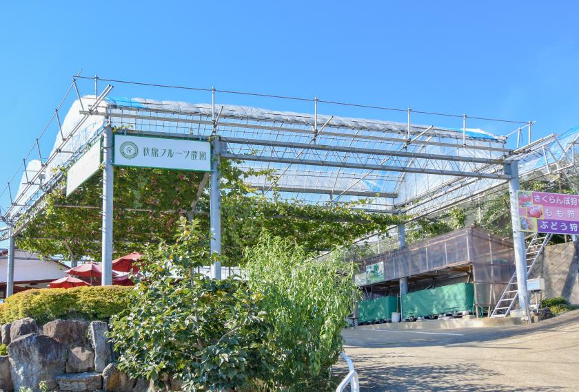 萩原フルーツ農園の外観