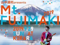 Mt. FUJIMAKI 2019